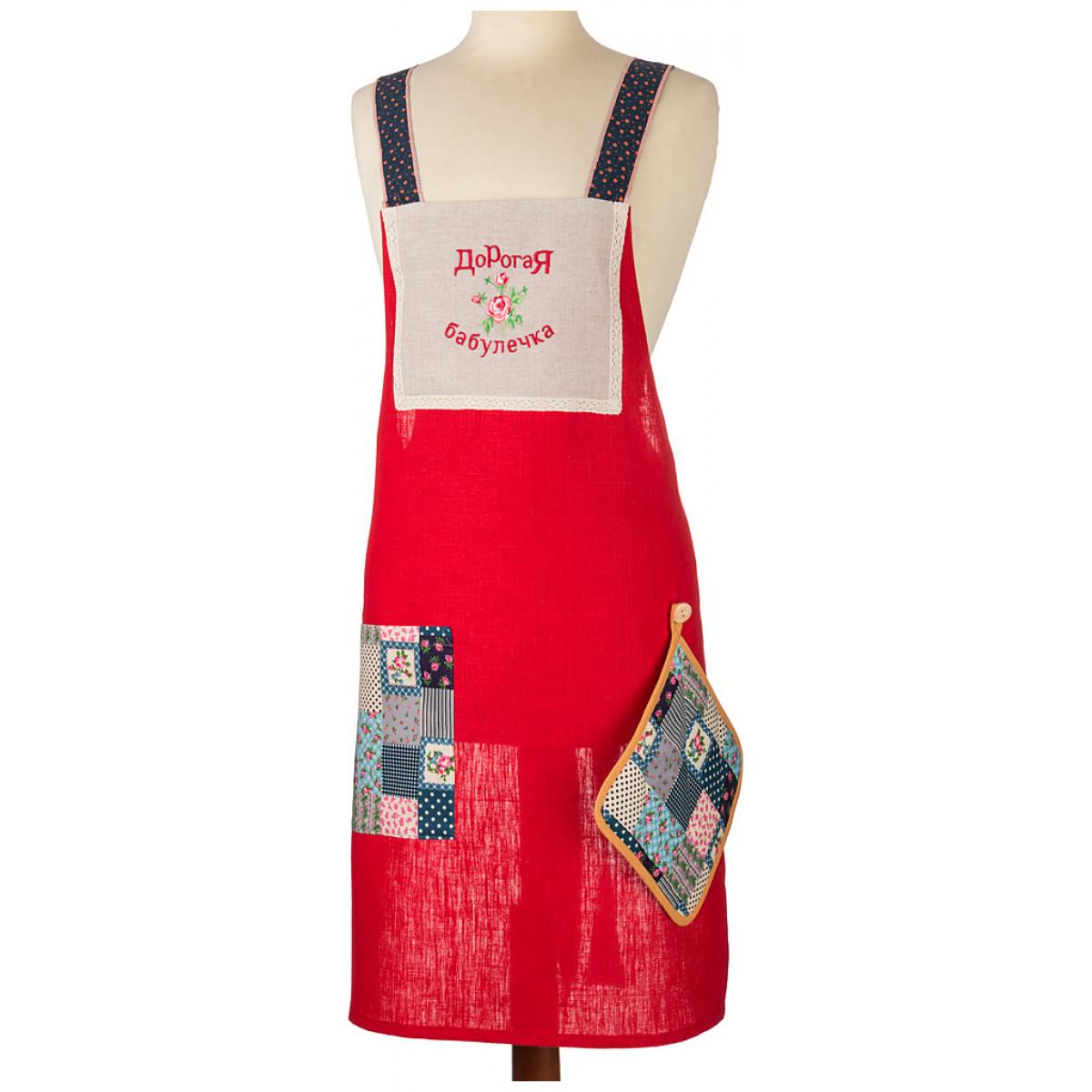 Рукавицы, прихватки, фартуки Santalino Кухонный набор Benjamin фартуки кухонные римейн фартук взрослый с карманом