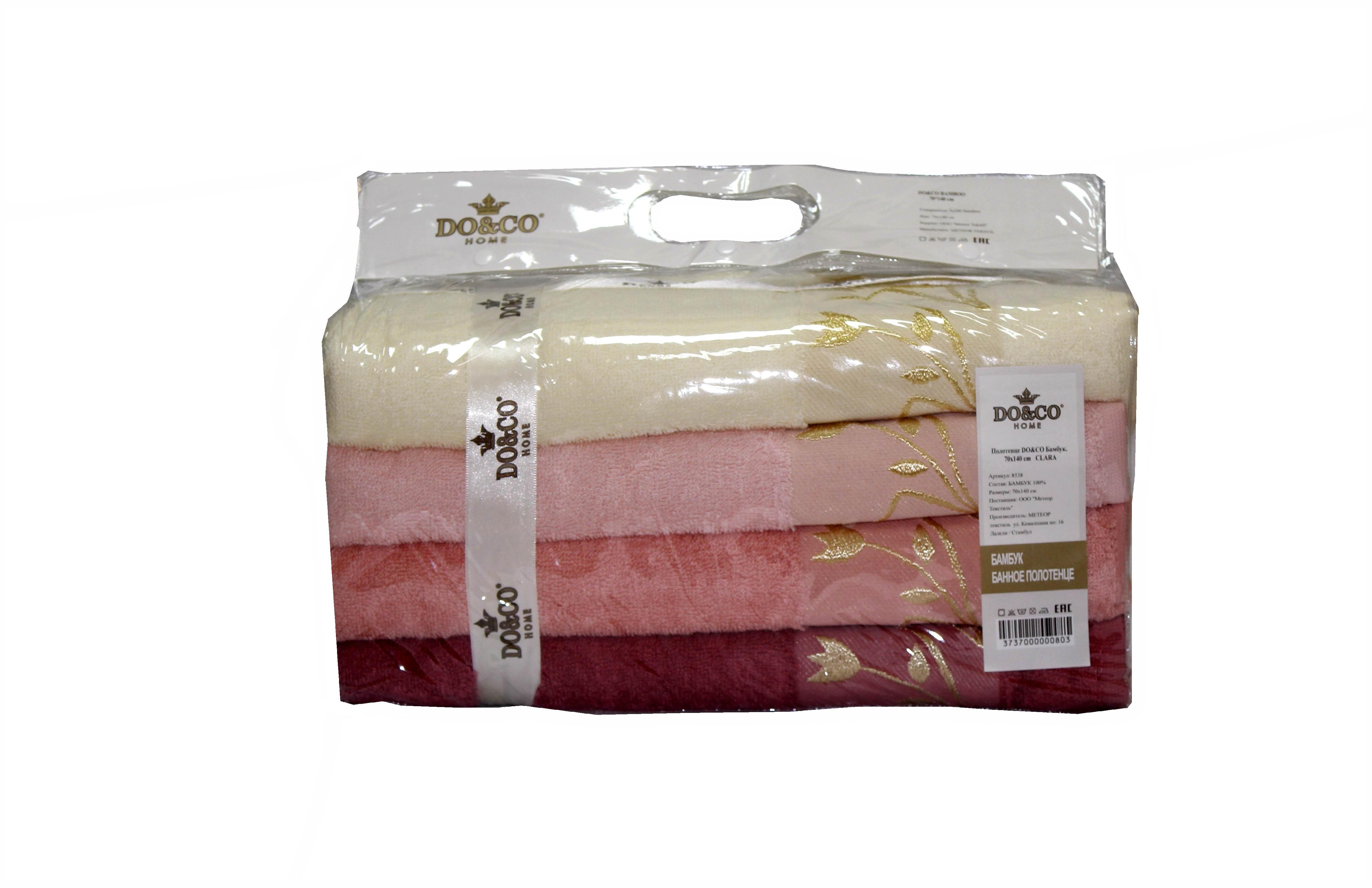 Полотенца DO'n'CO Набор Полотенец Clara (70х140 см - 4 шт) полотенца кухонные la pastel набор полотенец 4 предмета из микрофибры 30х30
