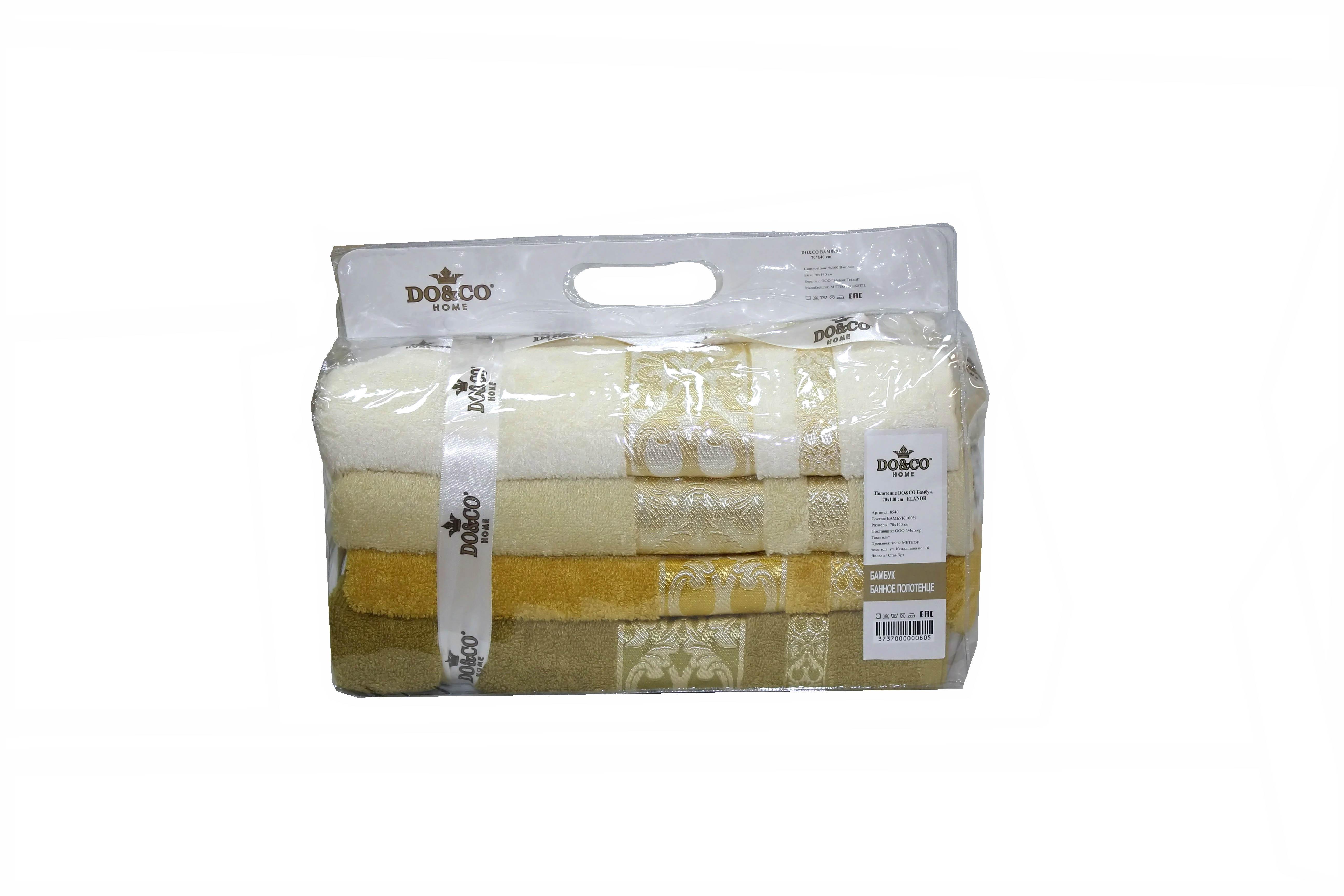 Полотенца DO'n'CO Набор Полотенец Elanor (70х140 см - 4 шт) полотенца do n co набор полотенец clara 70х140 см 4 шт