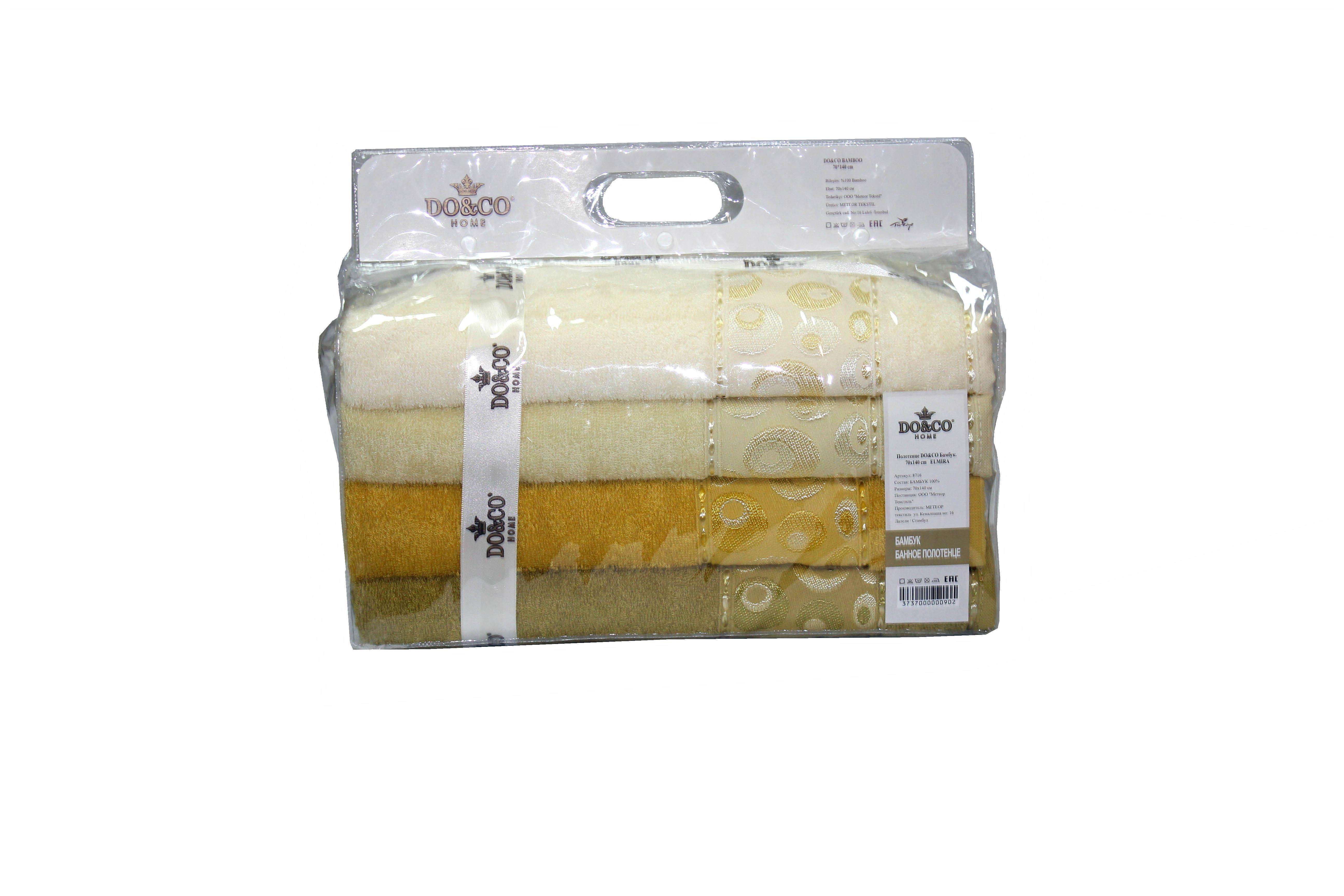Полотенца DO'n'CO Набор Полотенец Elmira (50х90 см - 4 шт) полотенца кухонные la pastel набор полотенец 4 предмета из микрофибры 30х30