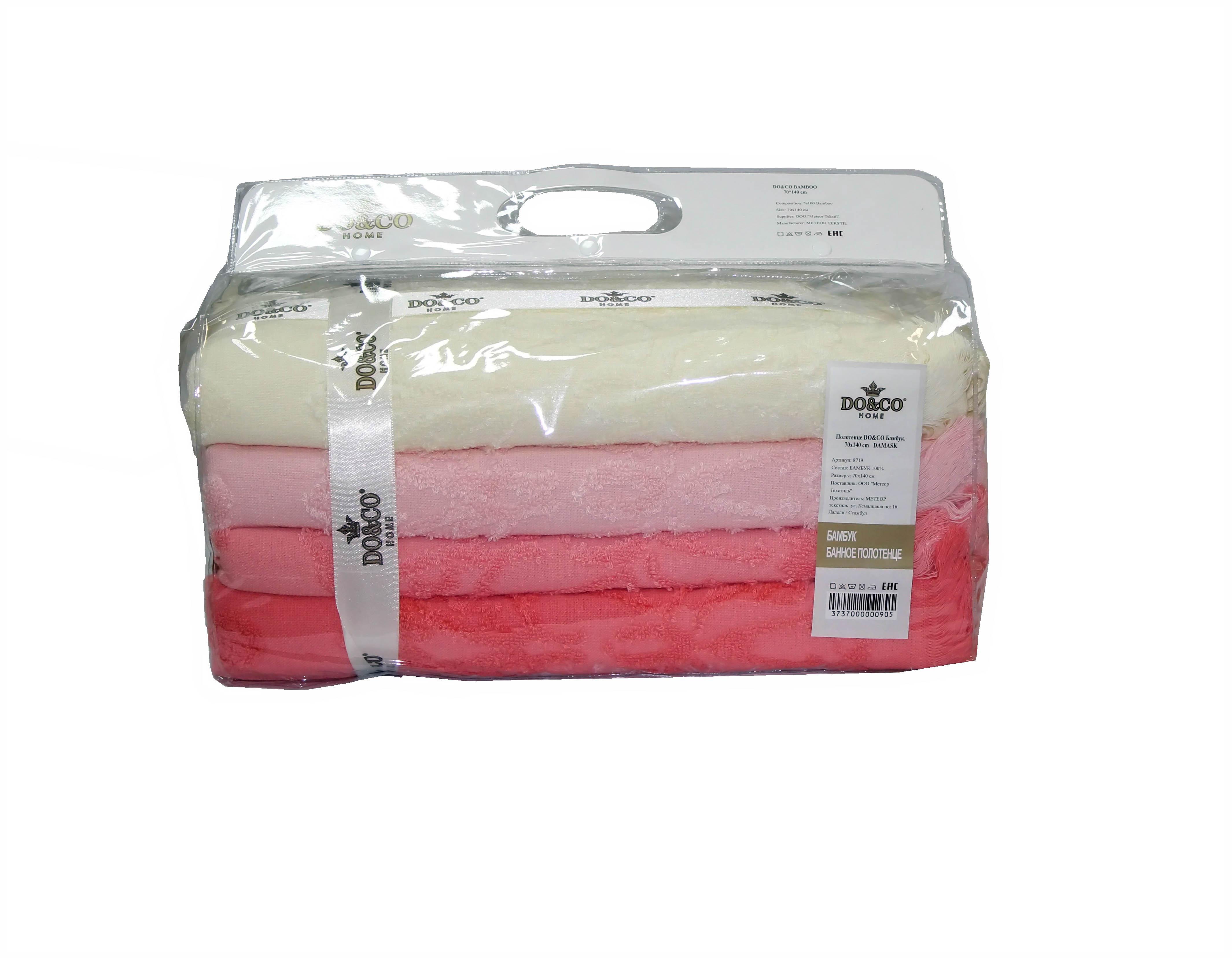 Полотенца DO'n'CO Набор Полотенец Damask (70х140 см - 4 шт) полотенца do n co набор полотенец clara 70х140 см 4 шт
