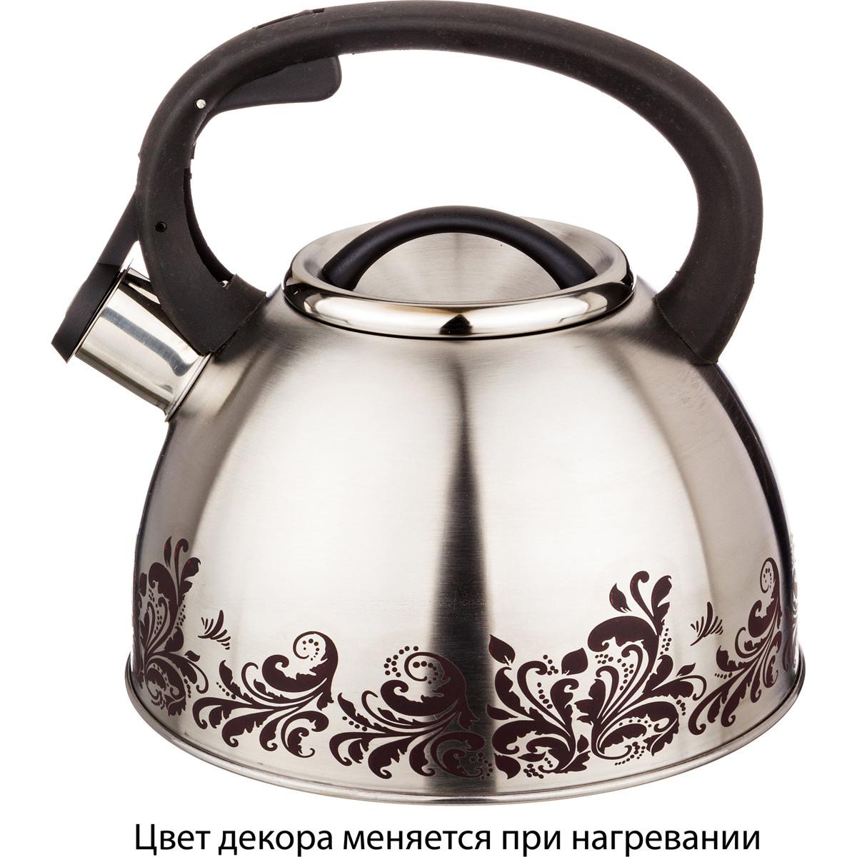 {} Agness Чайник со свистком Quintana  (2500 мл) чайник agness 3л нерж сталь со свистком