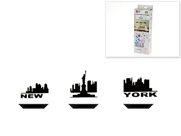 {} ENS GROUP Полки с интерьерной наклейкой New York (Набор) ens group набор кружек веселый горошек 230 мл