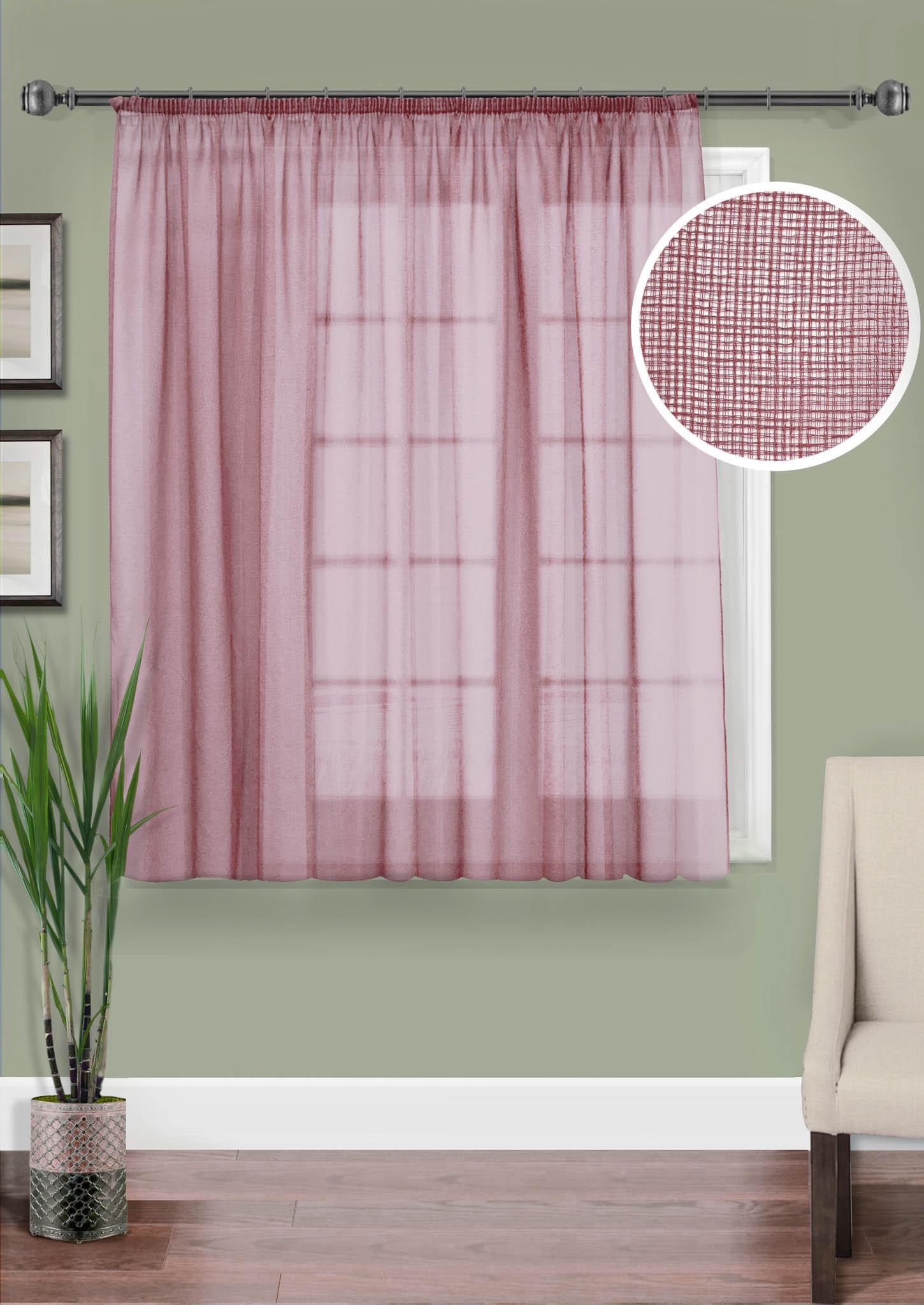 Шторы Kauffort Классические шторы Basicos-M Цвет: Розовый шторы kauffort классические шторы barolo