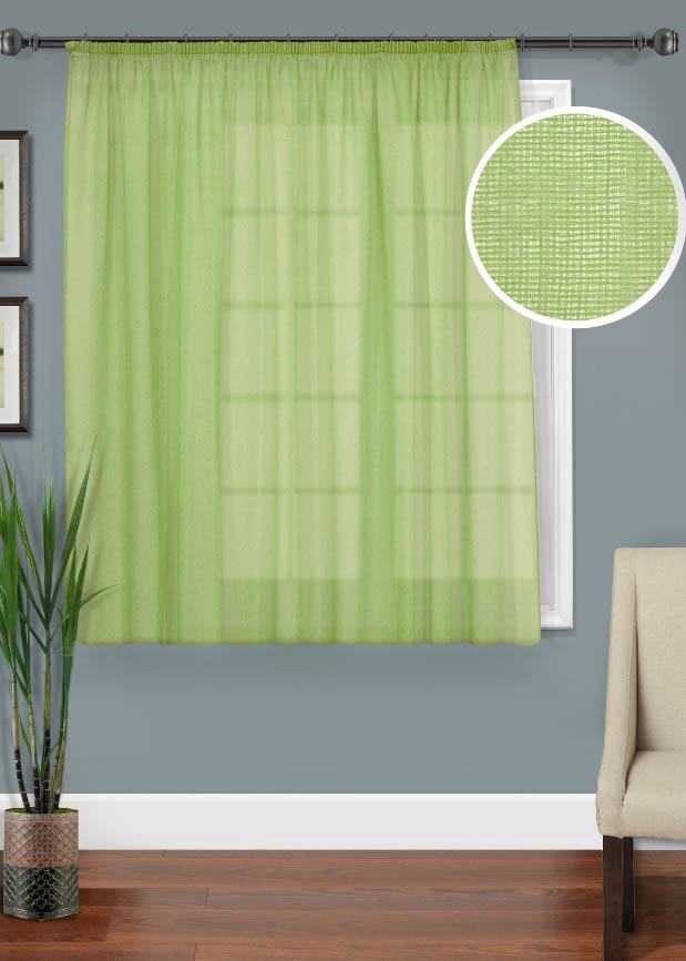 Шторы Kauffort Классические шторы Basicos-M Цвет: Зеленый шторы kauffort классические шторы margotta m цвет красный