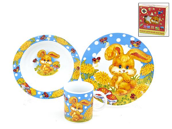 {} Polystar Детский набор посуды Зайчонок (Набор) polystar кружка прованс 400 мл