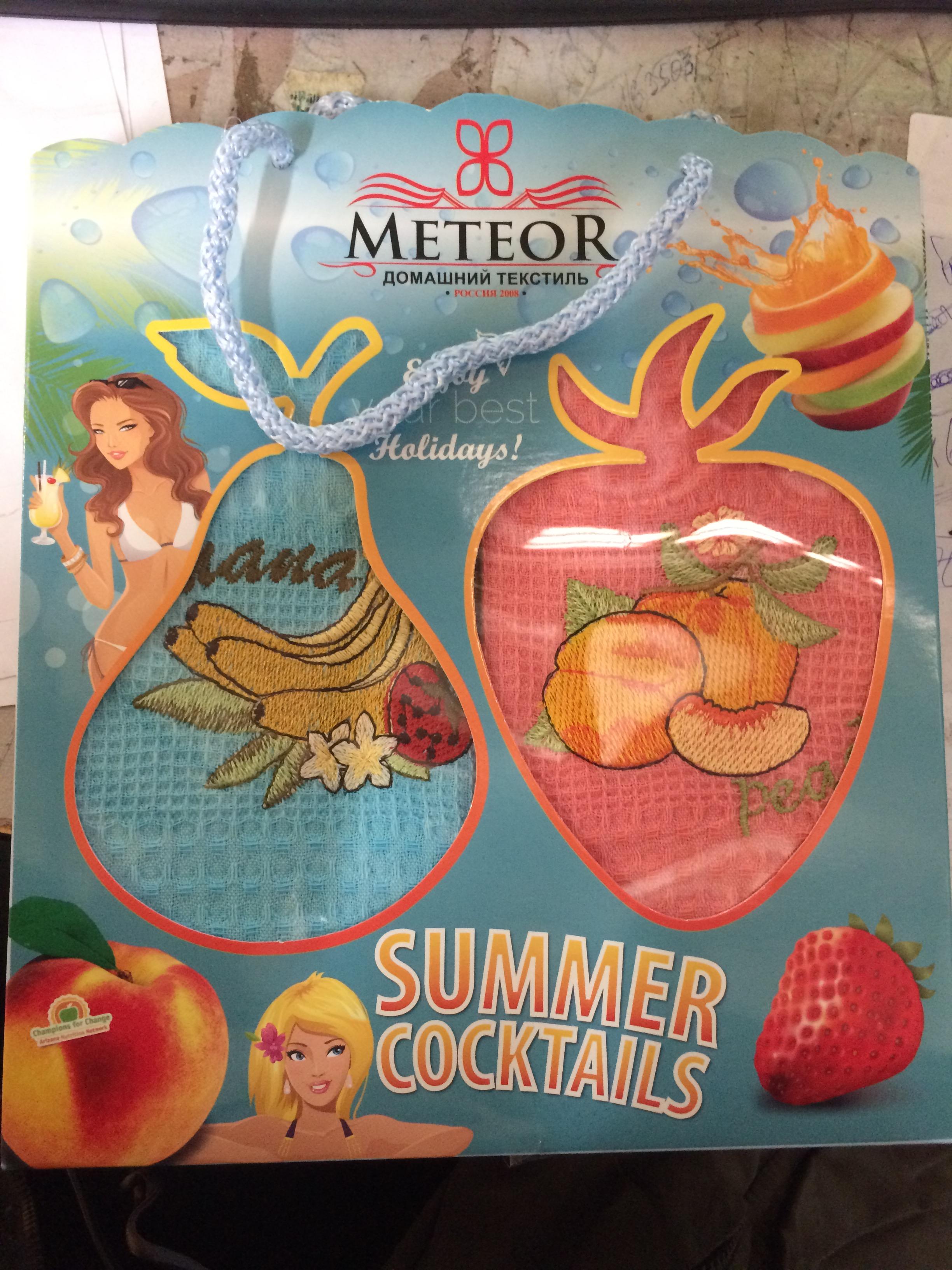 {} Meteor Кухонное полотенце Summer Coktails (50х70 см - 2 шт)