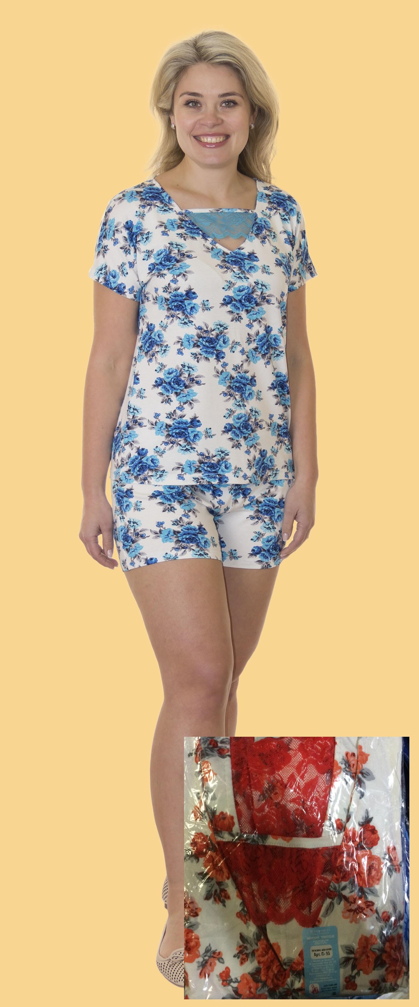 Пижамы Лотос Пижама Мила Цвет: Красные Цветы (xL) пижамы la pastel пижама кофта с запахом длинный рукав штаны длинные белый голубой размер xl