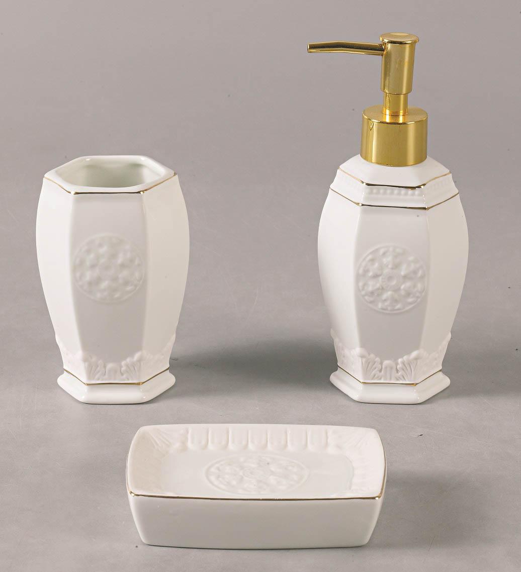 {} Arya Набор для ванной и кухни Oleta набор для кухни pasta grande 1126804