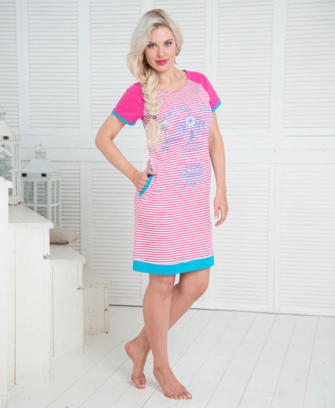 где купить Туники, сарафаны Santi Платье Tilly Цвет: Розовый (S) по лучшей цене