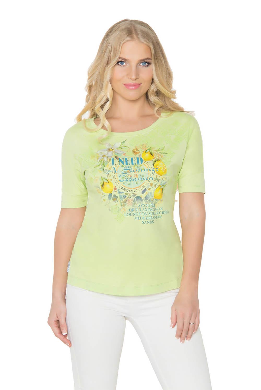 Футболки BeGood Футболка Summer Vitamin Цвет: Лайм (xL) футболки begood футболка three цвет фуксия xl