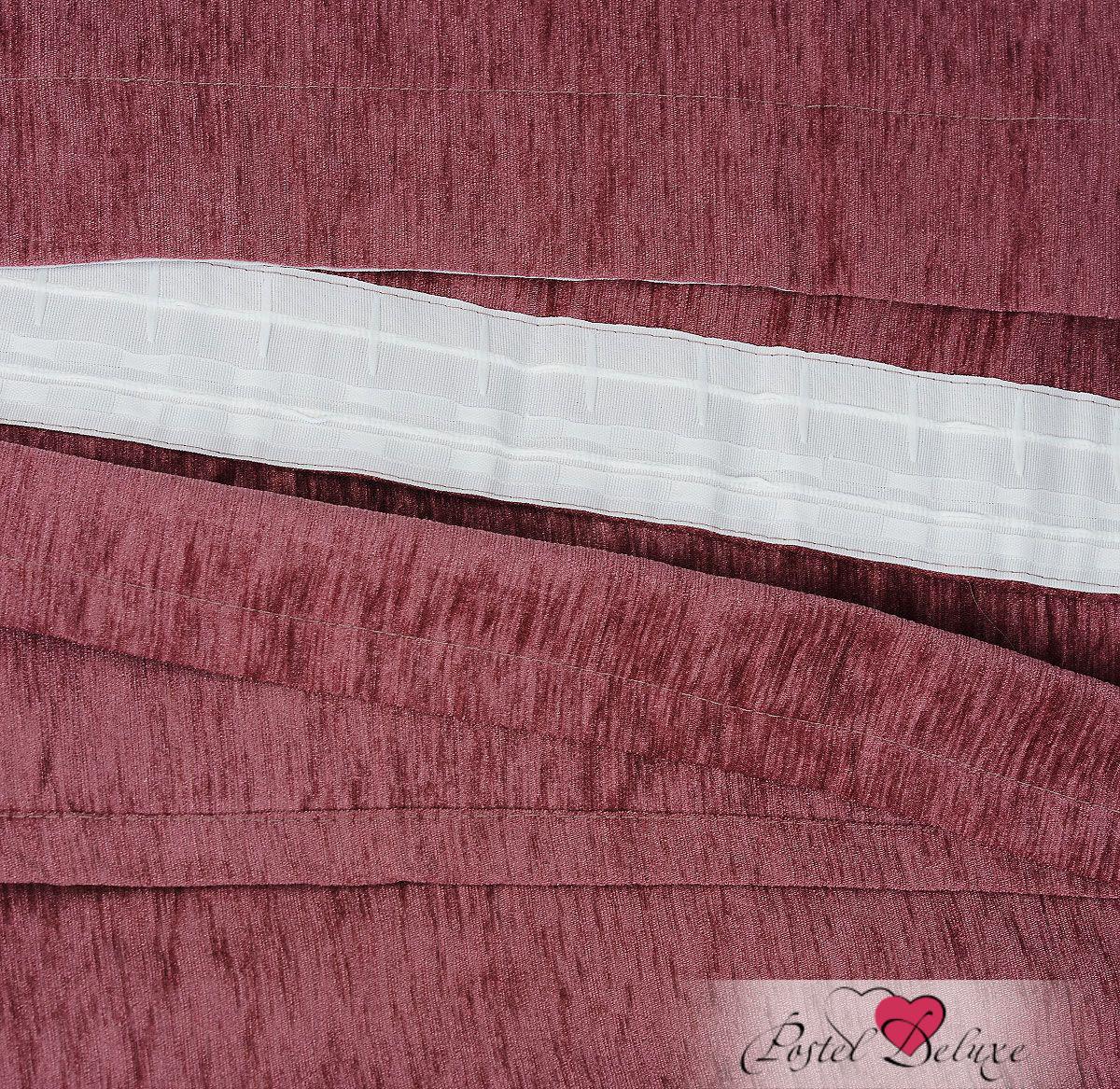 Шторы Garden Классические шторы Мира Цвет: Розово-Сиреневый шторы tac классические шторы winx цвет персиковый 200x265 см