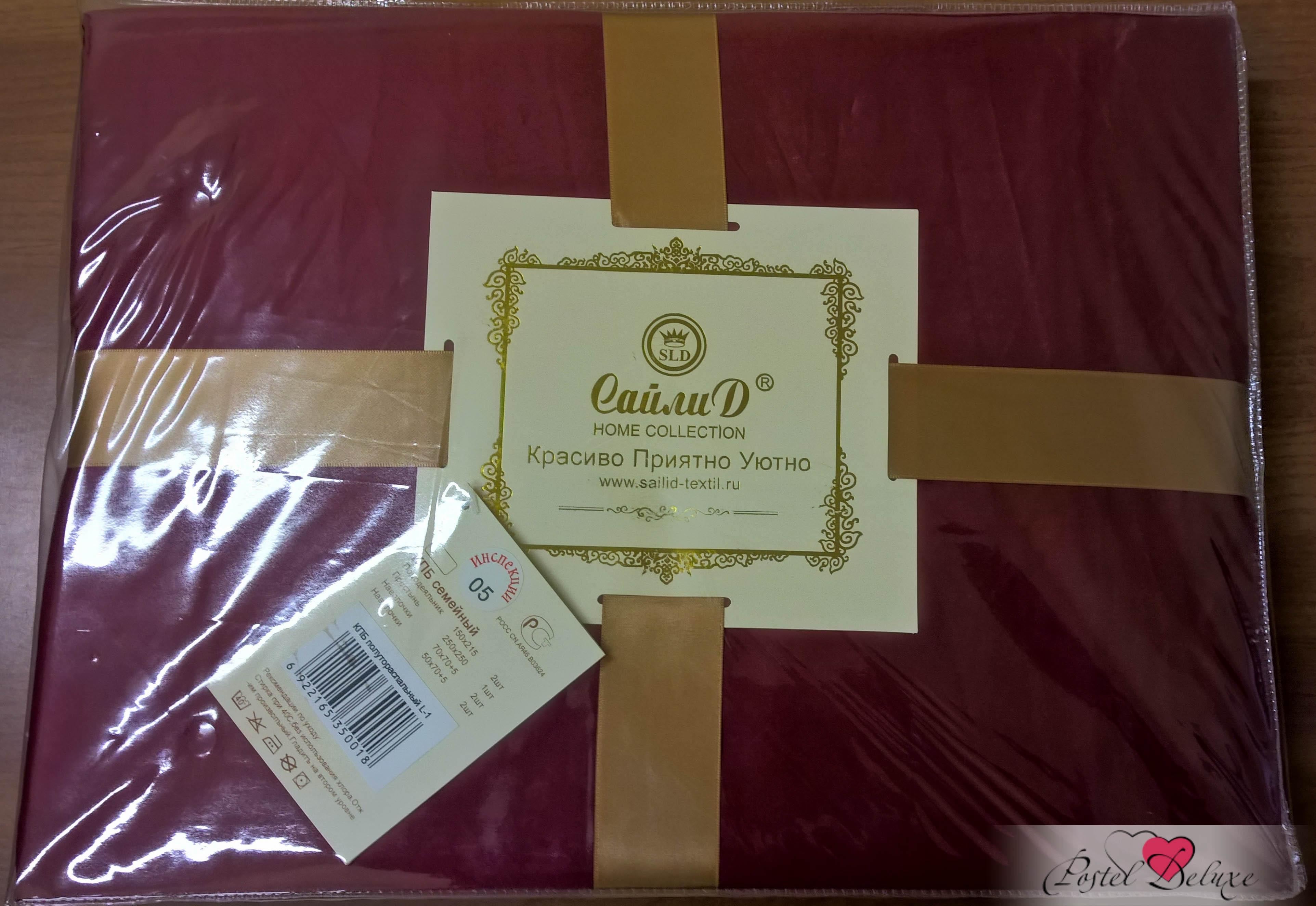 где купить Постельное белье СайлиД Постельное белье Mattaniah  L- 2 (1,5 спал.) по лучшей цене