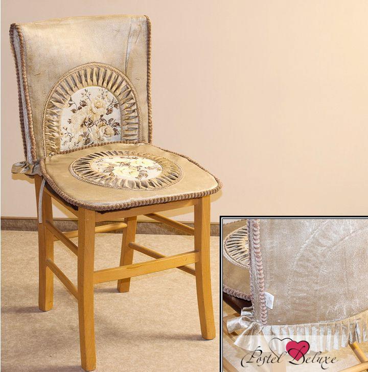 Подушки на стул Tango Чехол для стула Albertine  (Набор) tango салфетки carmona набор