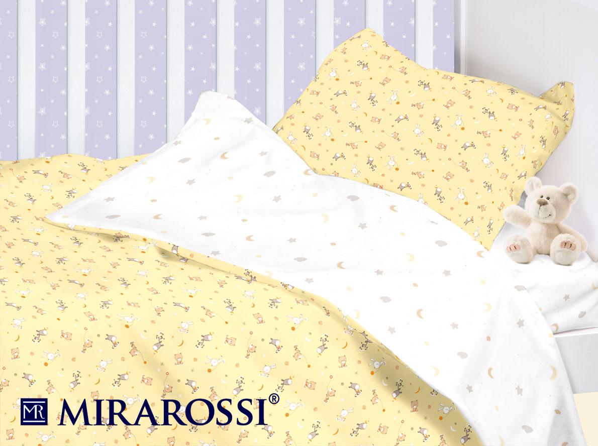 Детское Постельное белье MIRAROSSI Детское Постельное белье Felicitai Цвет: Бежевый (110х140 см)