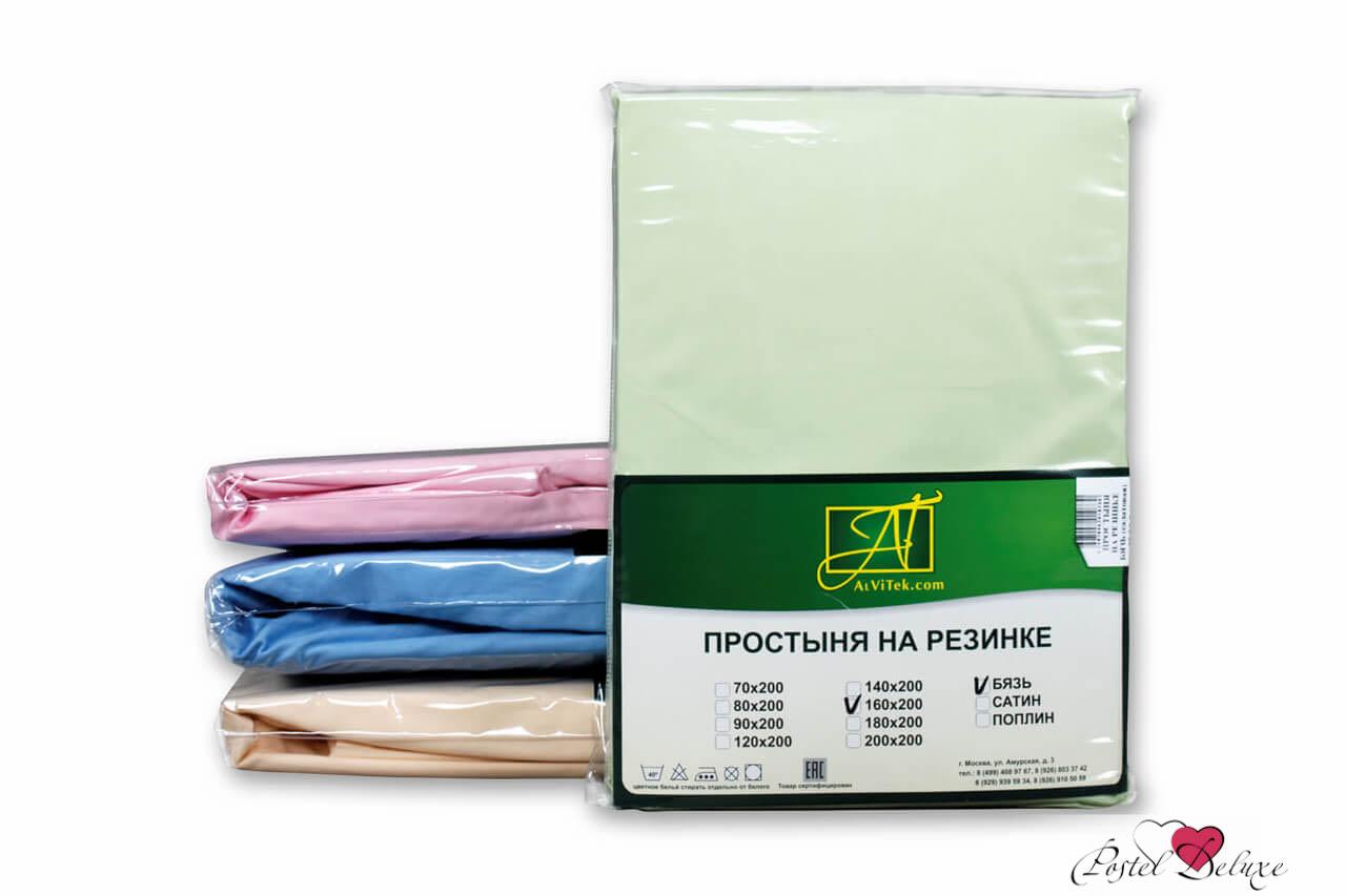 Простыни AlViTek Простыня на резинке Ansonia Цвет: Салатовый (90х200 см)