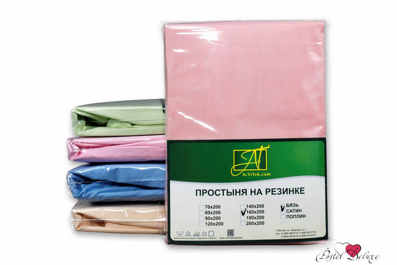 Простыни AlViTek Простыня на резинке Ansonia Цвет: Розовый (140х200 см)