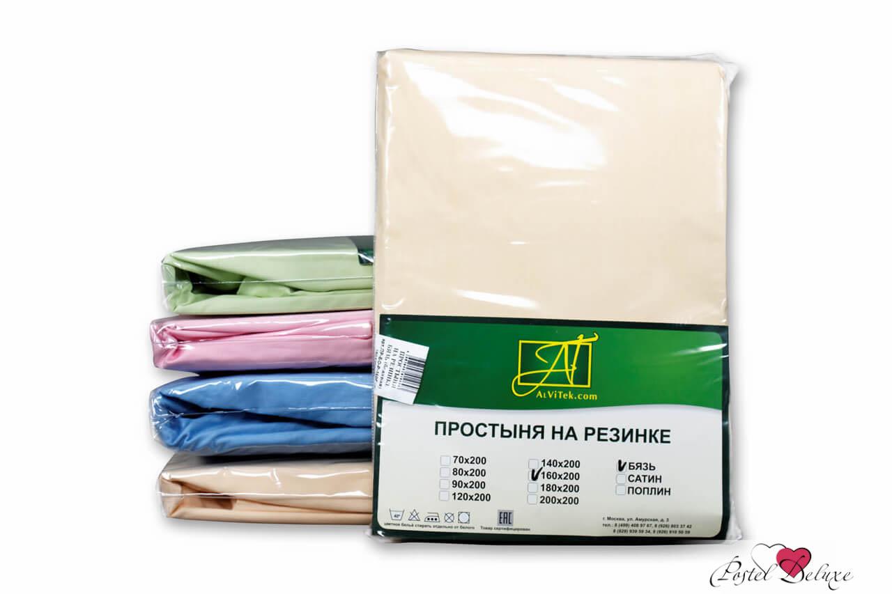 где купить Простыни AlViTek Простыня на резинке Ansonia Цвет: Бежевый (160х200 см) по лучшей цене