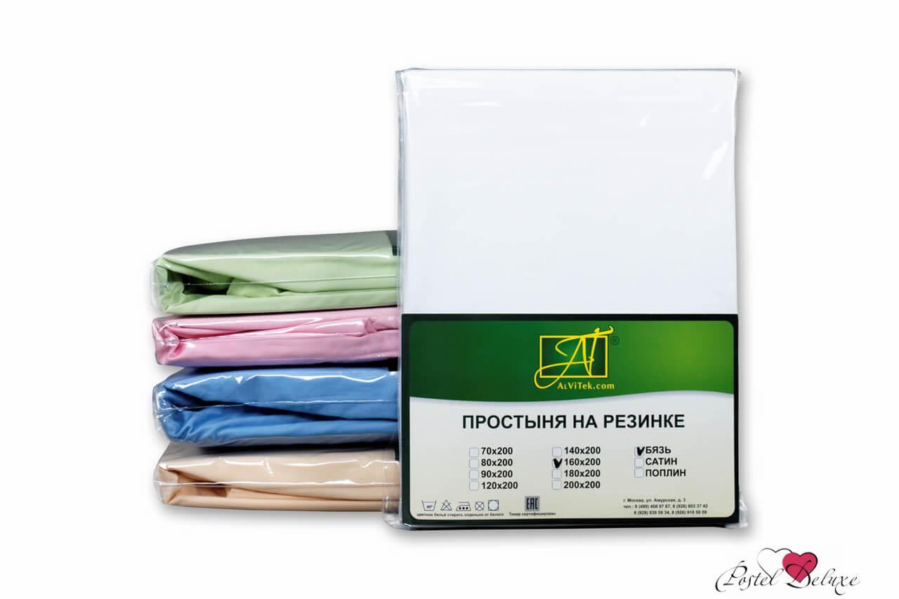 где купить Простыни AlViTek Простыня на резинке Ansonia Цвет: Белый (160х200 см) по лучшей цене