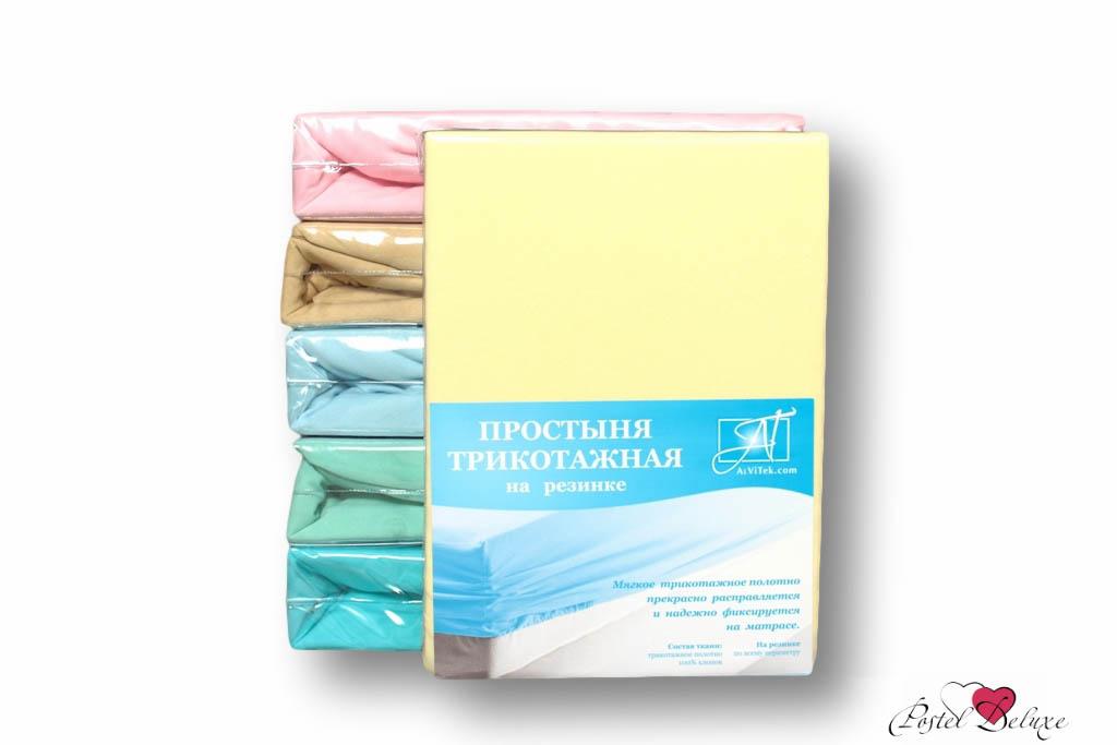Простыни AlViTek Простыня на резинке Abegail Цвет: Нежно-Желтый (90х200 см)