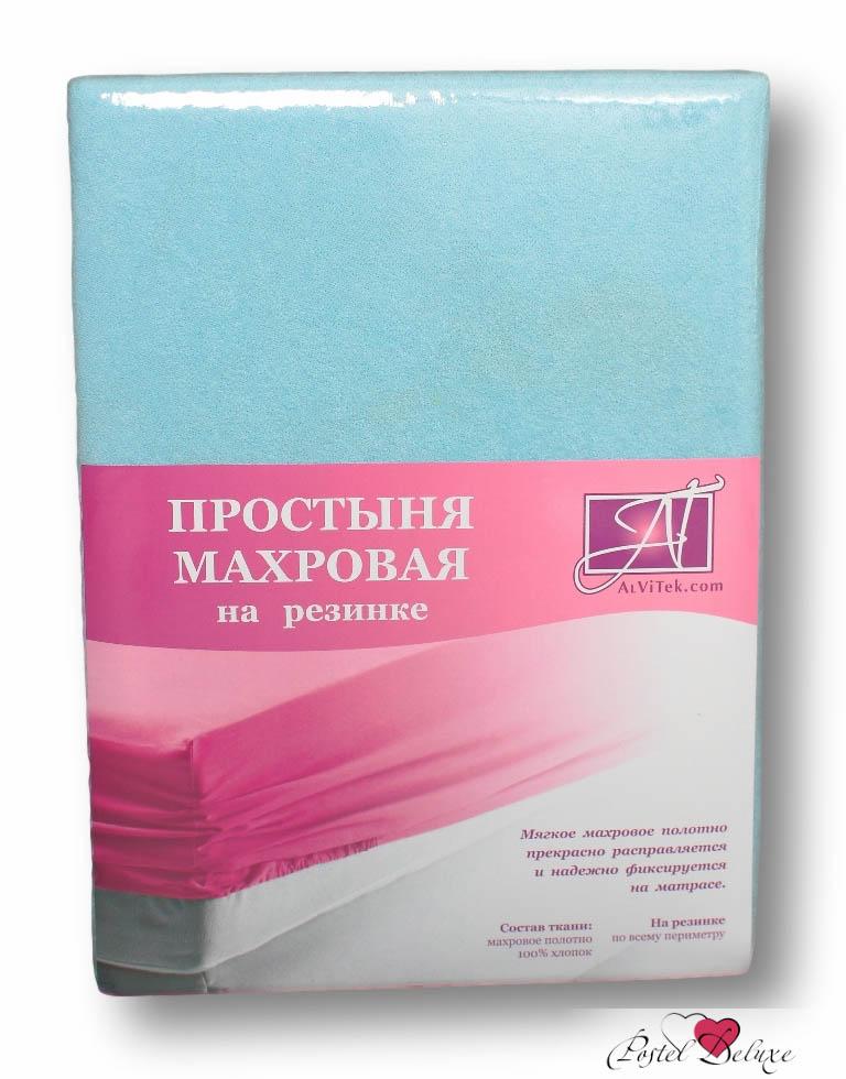 Простыни AlViTek Простыня на резинке Abegail Цвет: Голубой (160х200 см)
