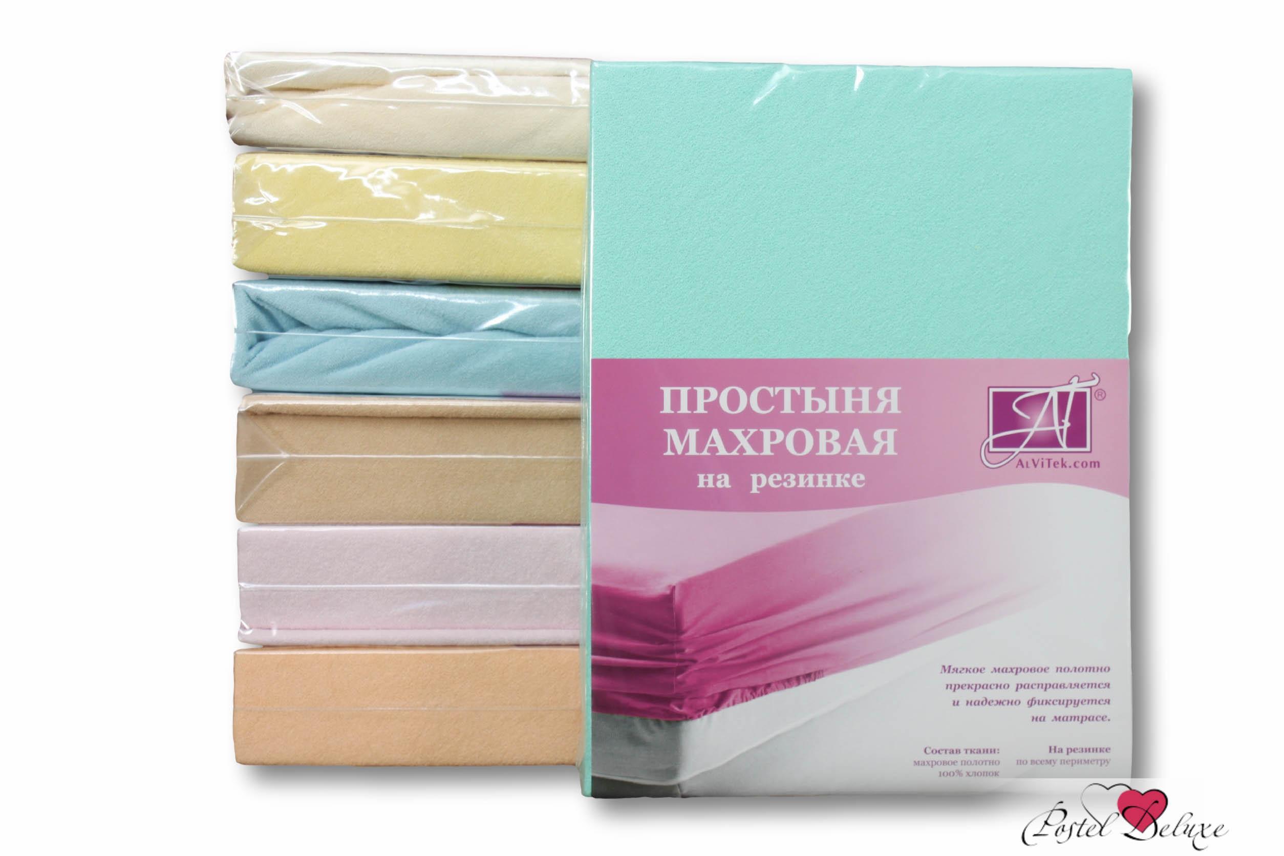 Простыни AlViTek Простыня на резинке Abegail Цвет: Ментоловый (200х200 см)