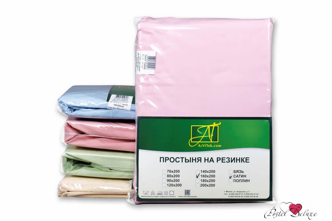 Простыни AlViTek Простыня на резинке Benjamina Цвет: Розовый (140х200 см)