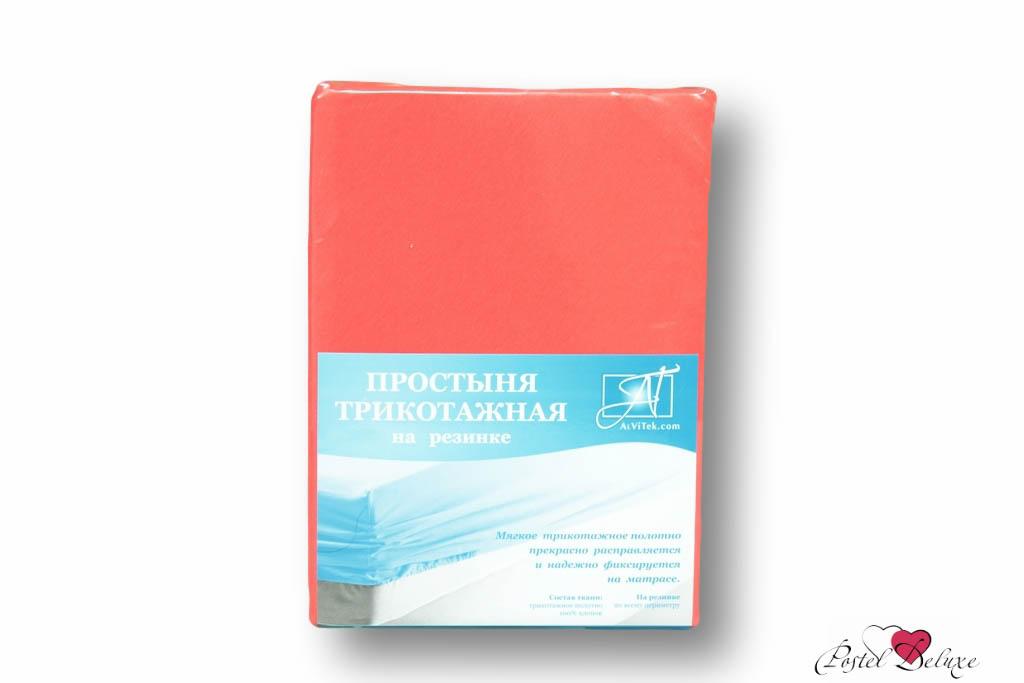 Простыни AlViTek Простыня на резинке Barrett Цвет: Коралловый (160х200 см)