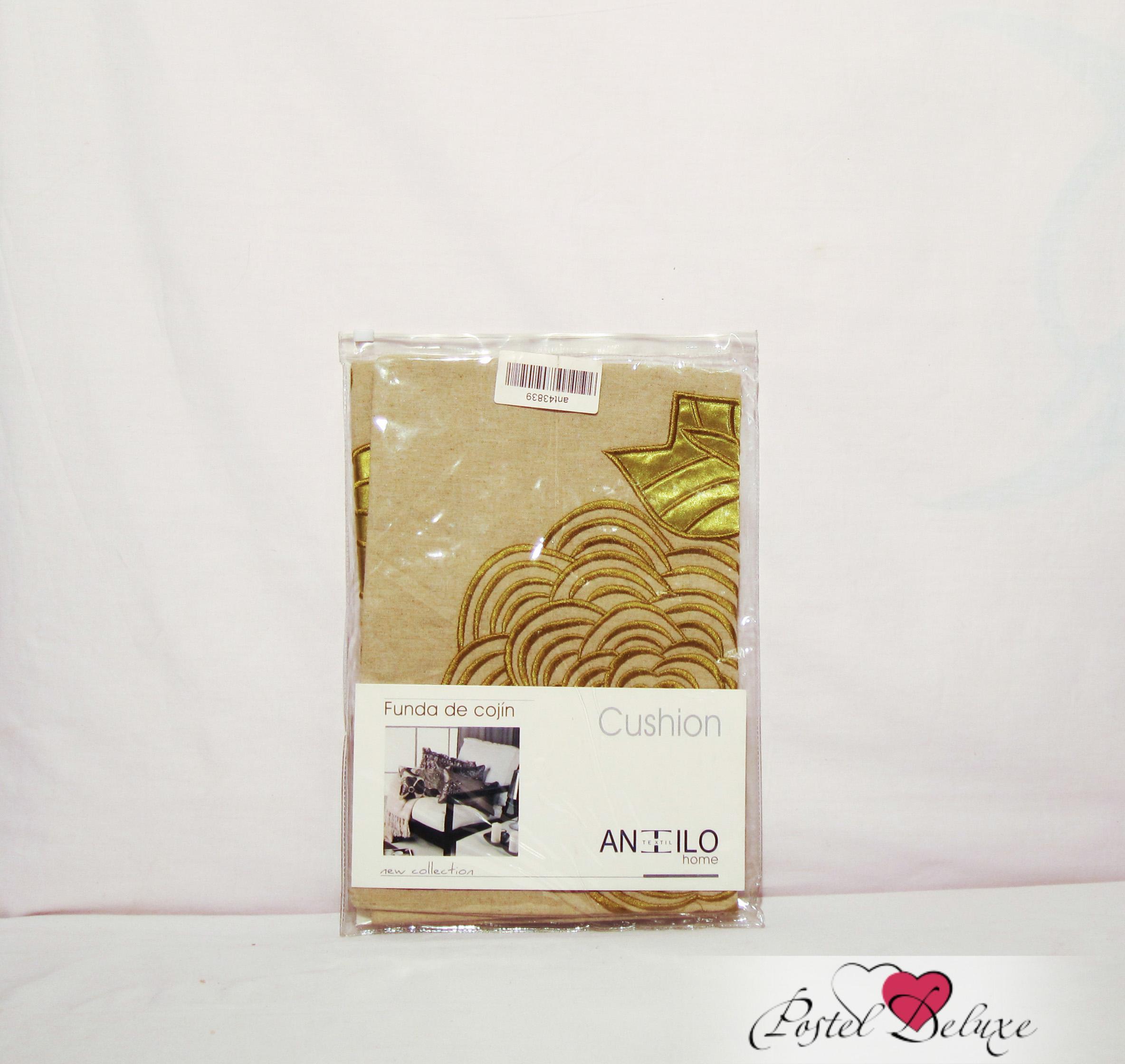 Декоративные подушки Antilo Декоративная наволочкаArenilla Цвет: Серый (50х30) antilo antilo декоративная наволочка nair цвет серый 50х30