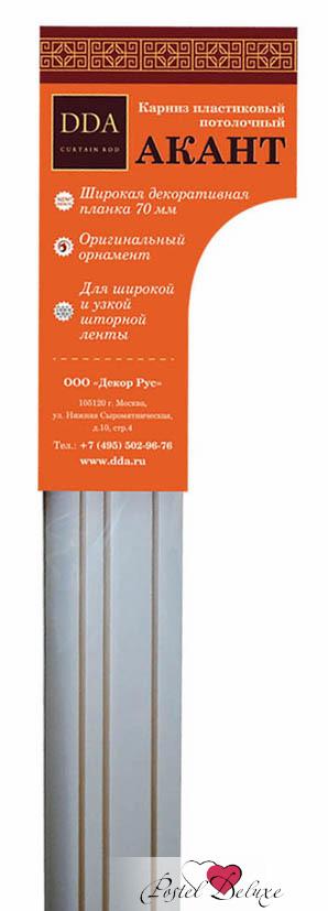 Карнизы и аксессуары для штор ARCODORO Карниз Акант Цвет: Венге (300 см) радиобудильник rolsen rfm 300 венге 1 rldb rfm 300
