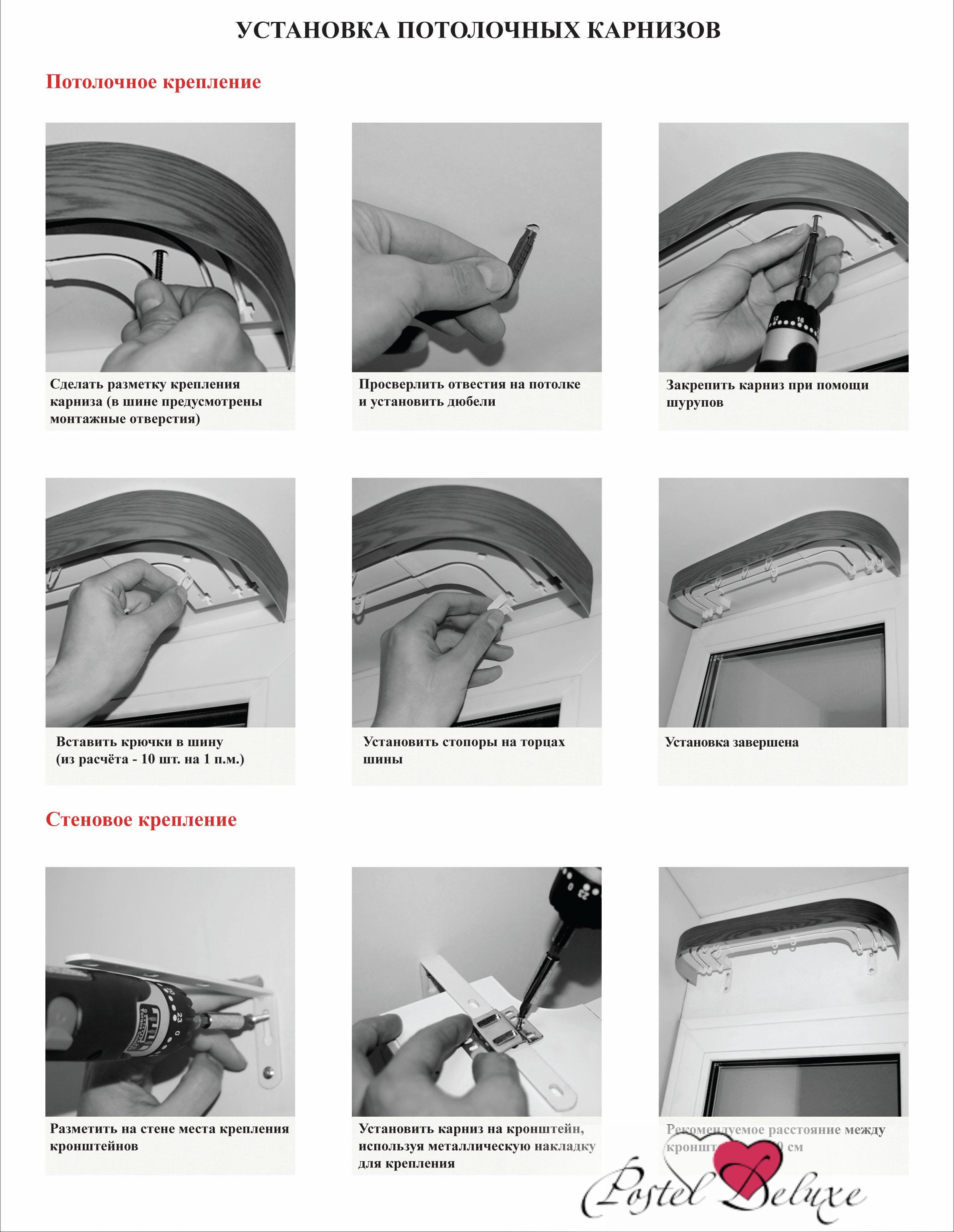 Карнизы и аксессуары для штор ARCODORO Карниз Шина Цвет: Белый (260 см) шина 260 508