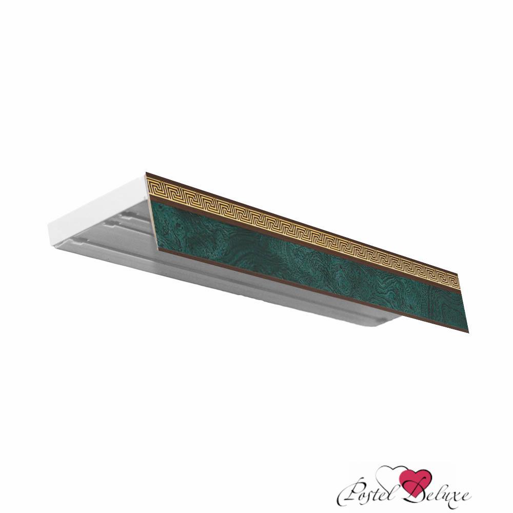 Карнизы и аксессуары для штор ARCODORO Бленда Греция Цвет: Зеленый