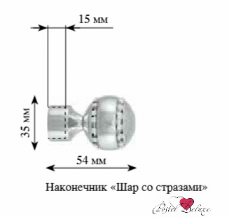 Карнизы и аксессуары для штор ARCODORO Наконечник для карнизов Шар со Стразами Цвет: Хром
