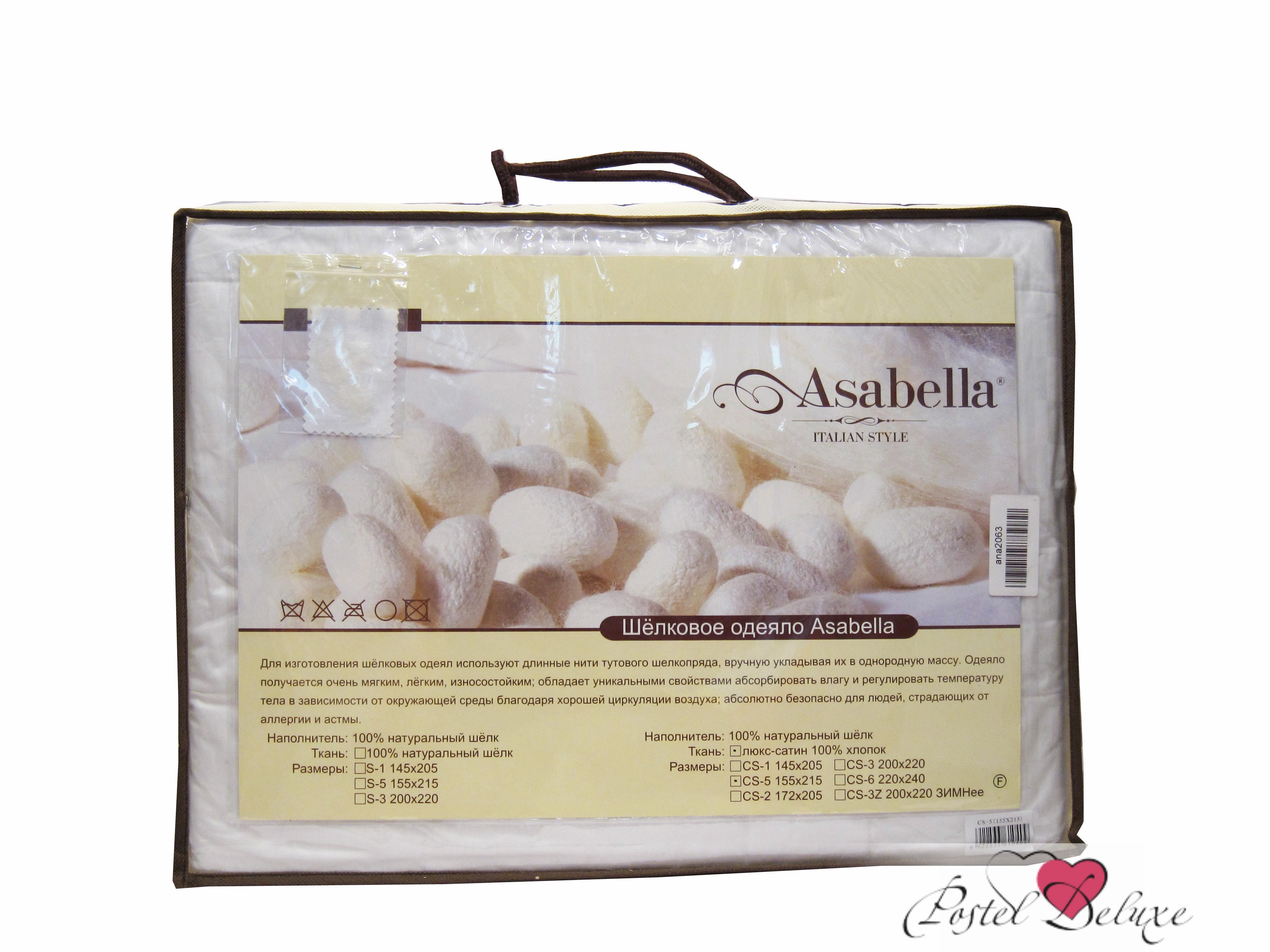 Одеяла Asabella Одеяло Myra  (145х205 см) asabella