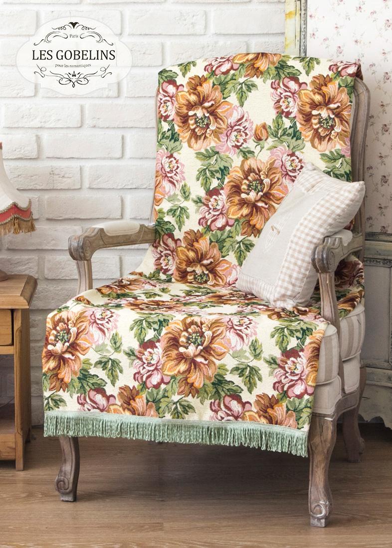 Покрывало Les Gobelins Накидка на кресло Pivoines (60х160 см) покрывало les gobelins накидка на кресло pivoines 50х160 см