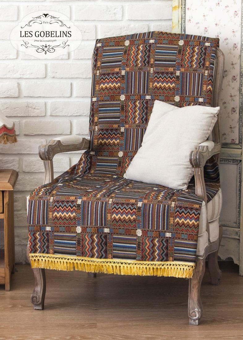 где купить Покрывало Les Gobelins Накидка на кресло Mexique (90х190 см) по лучшей цене