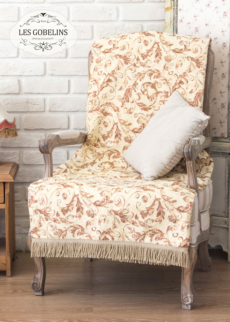 Покрывало Les Gobelins Накидка на кресло Feuilles Beiges (100х190 см)