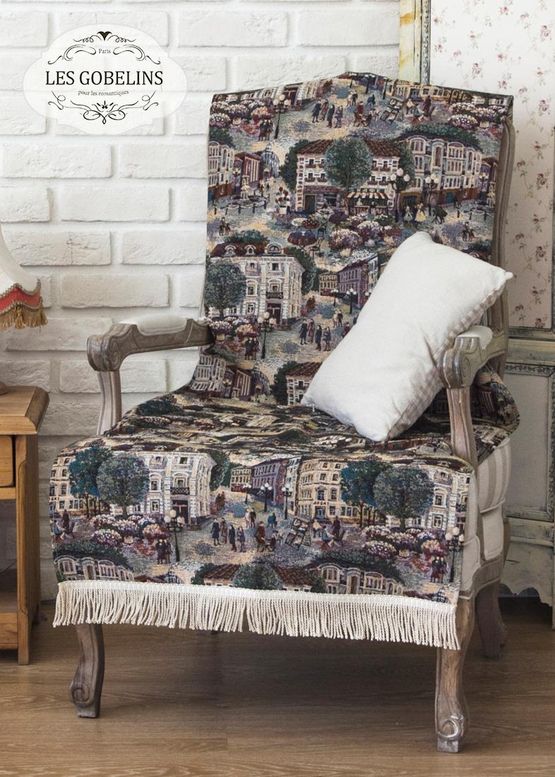 где купить Покрывало Les Gobelins Накидка на кресло Arbat (90х120 см) по лучшей цене