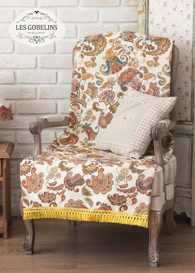 Покрывало Les Gobelins Накидка на кресло Ete Indien (100х160 см) покрывало les gobelins накидка на кресло rose vintage 100х160 см