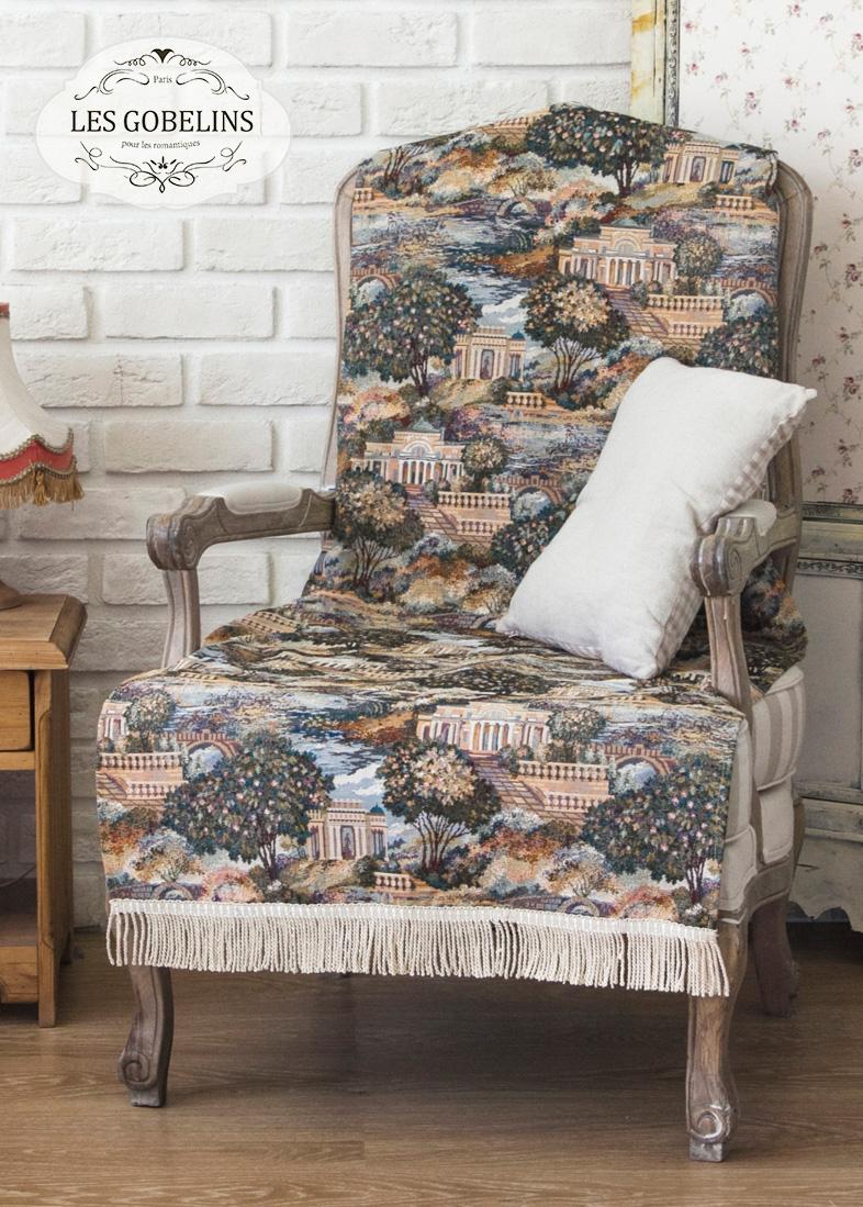 где купить Покрывало Les Gobelins Накидка на кресло Paysage Du Parc (90х150 см) по лучшей цене