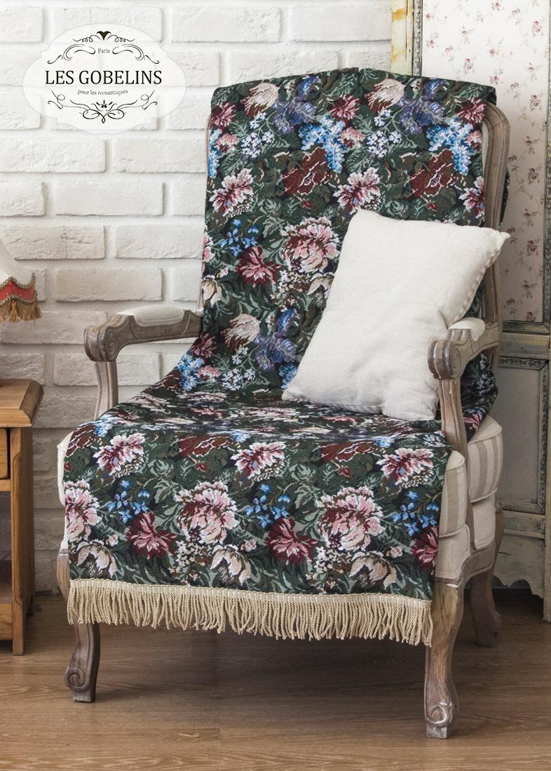 Покрывало Les Gobelins Накидка на кресло Jardin D'Amerique (100х160 см) покрывало les gobelins накидка на кресло rose vintage 100х160 см