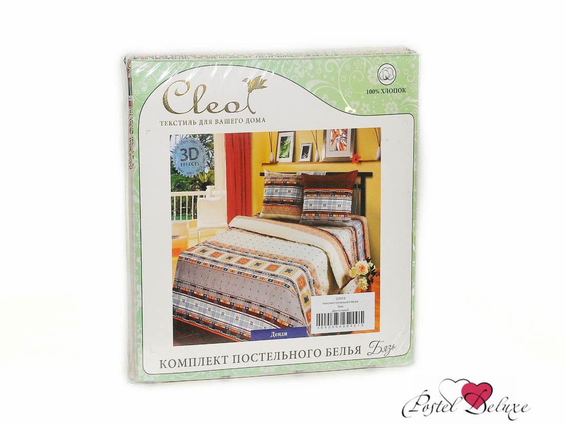 Постельное белье Cleo Постельное белье Alegra (2 сп. евро) постельное белье cleo постельное белье alicia 2 сп евро