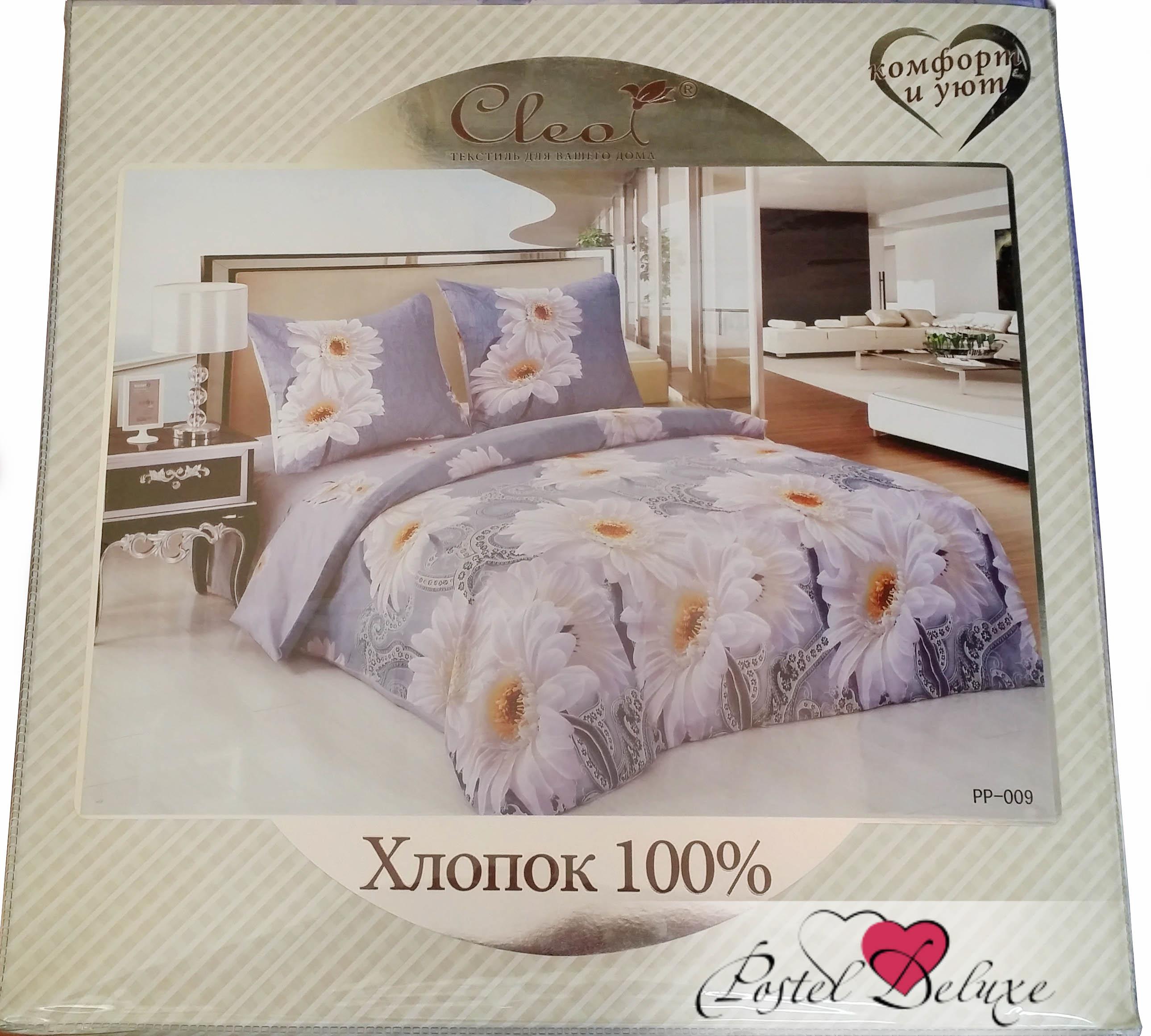 Постельное белье Cleo Постельное белье Lainey (2 сп. евро) постельное белье cleo постельное белье jenn 2 сп евро