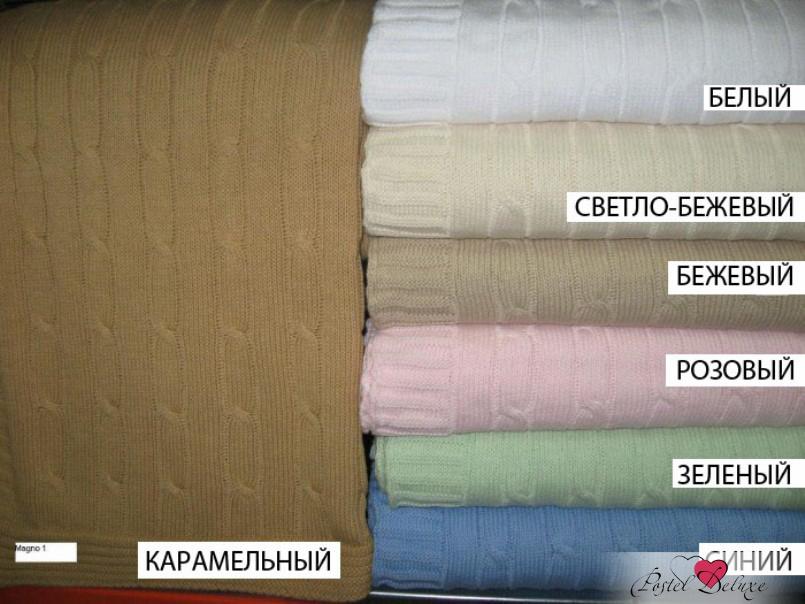 Плед Conforto E Sonhos Плед Hope Цвет: Карамельный (150х200 см) hope iiрепродукции климта 30 x 30см