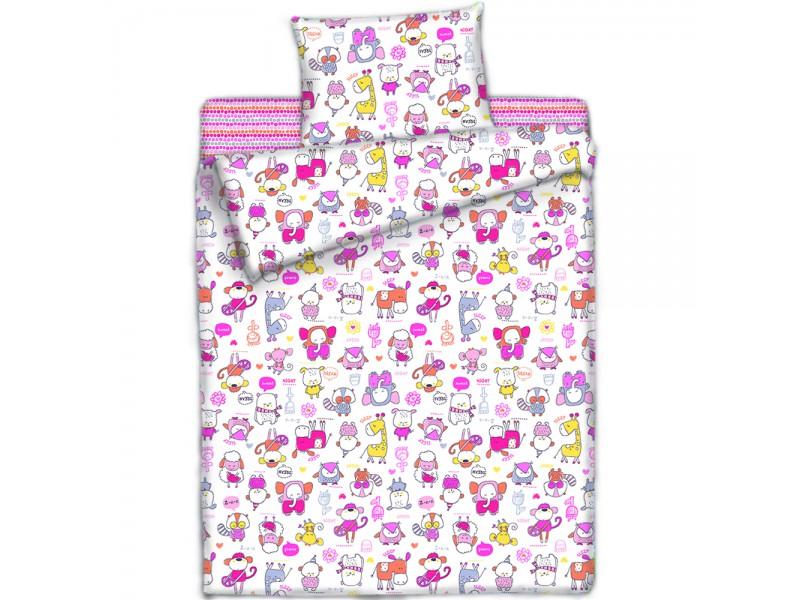 Детское Постельное белье Mona Liza Детское Постельное белье Спящий Зоопарк Цвет: Розовый (110х145 см)