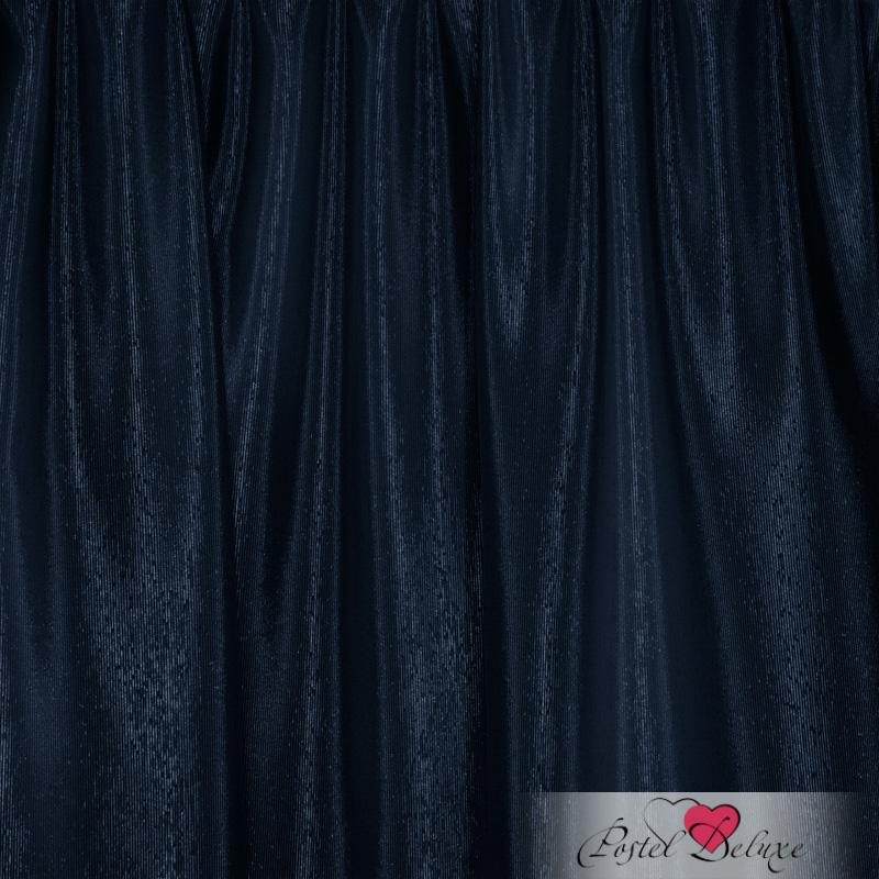 Шторы Elegante Классические шторы Шелковый Блеск Цвет: Синий шторы primavera классические шторы maev цвет персиковый