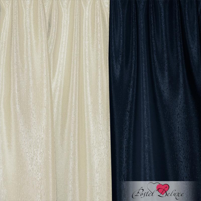 Шторы Elegante Классические шторы Тронный Зал Цвет: Синий, Молочный шторы elegante классические шторы туман цвет персиковый