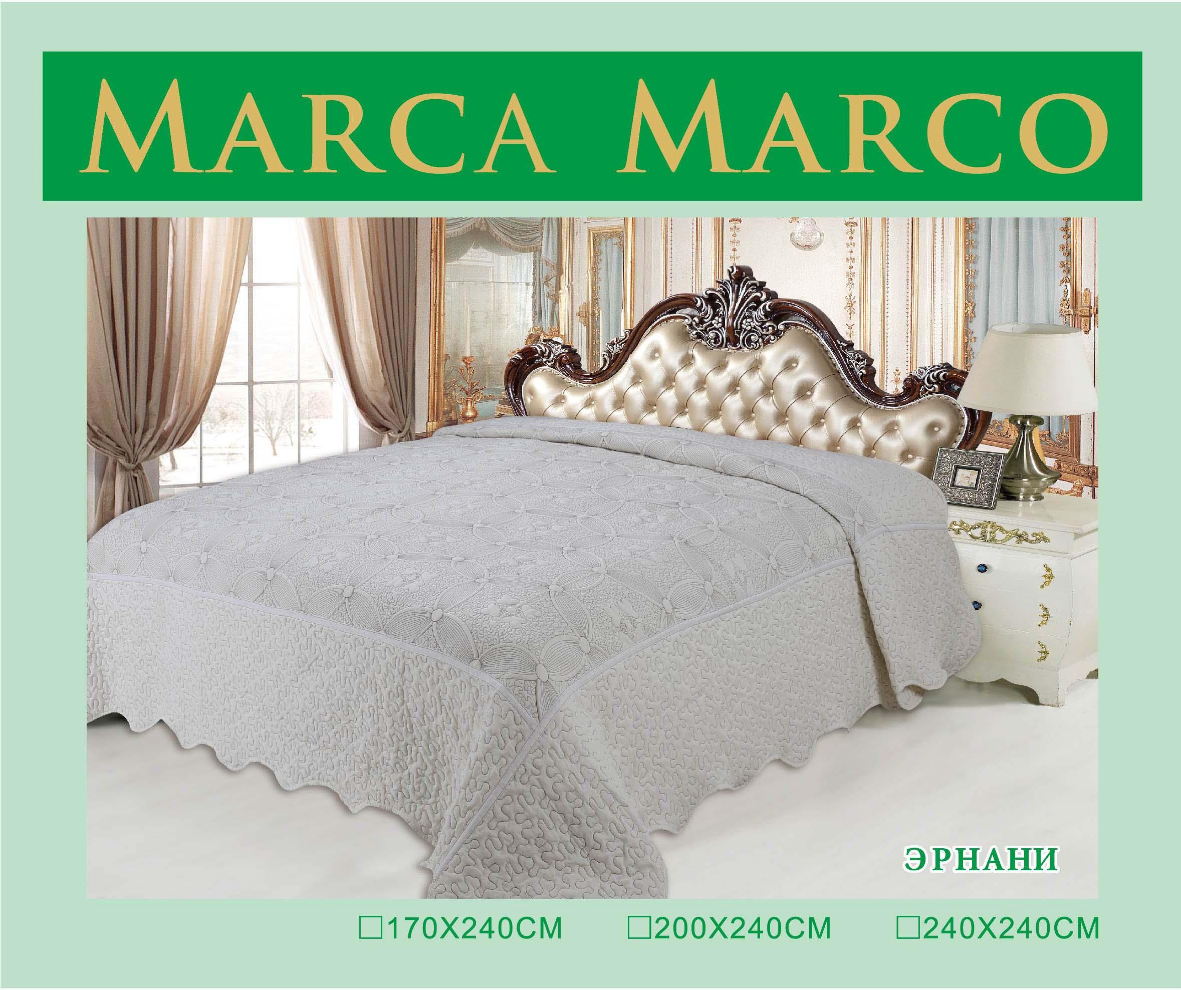 Покрывало MАRCA MARCO Покрывало Эрнани (170х240 см) dorothy s нome покрывало принт мурманск 2 сп 170х240 микрофибра стежка