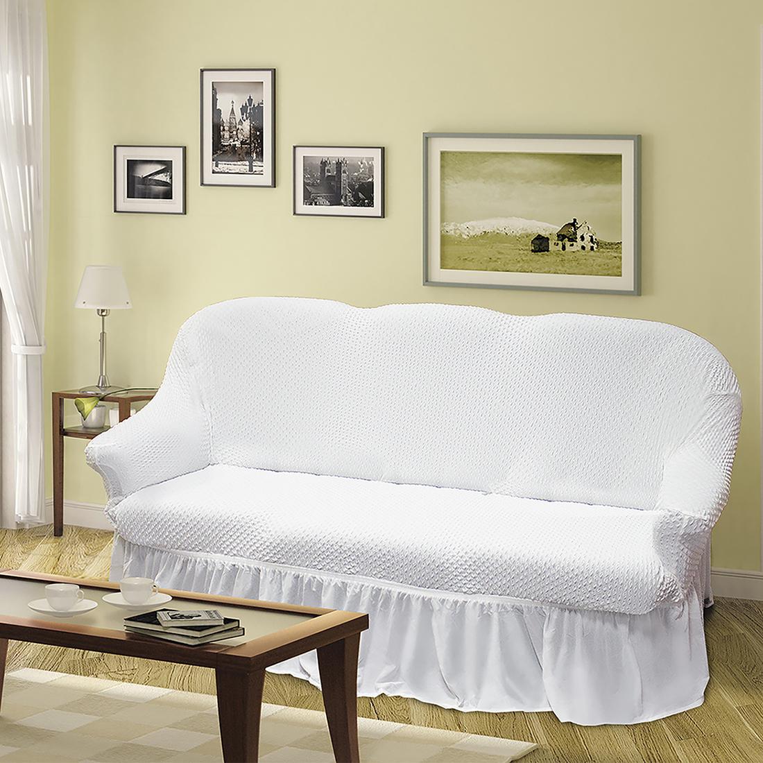 {} ESV Home Collection Набор чехлов для мягкой мебелиFiyonk Цвет: Кремовый every набор чехлов для дивана every цвет кремовый