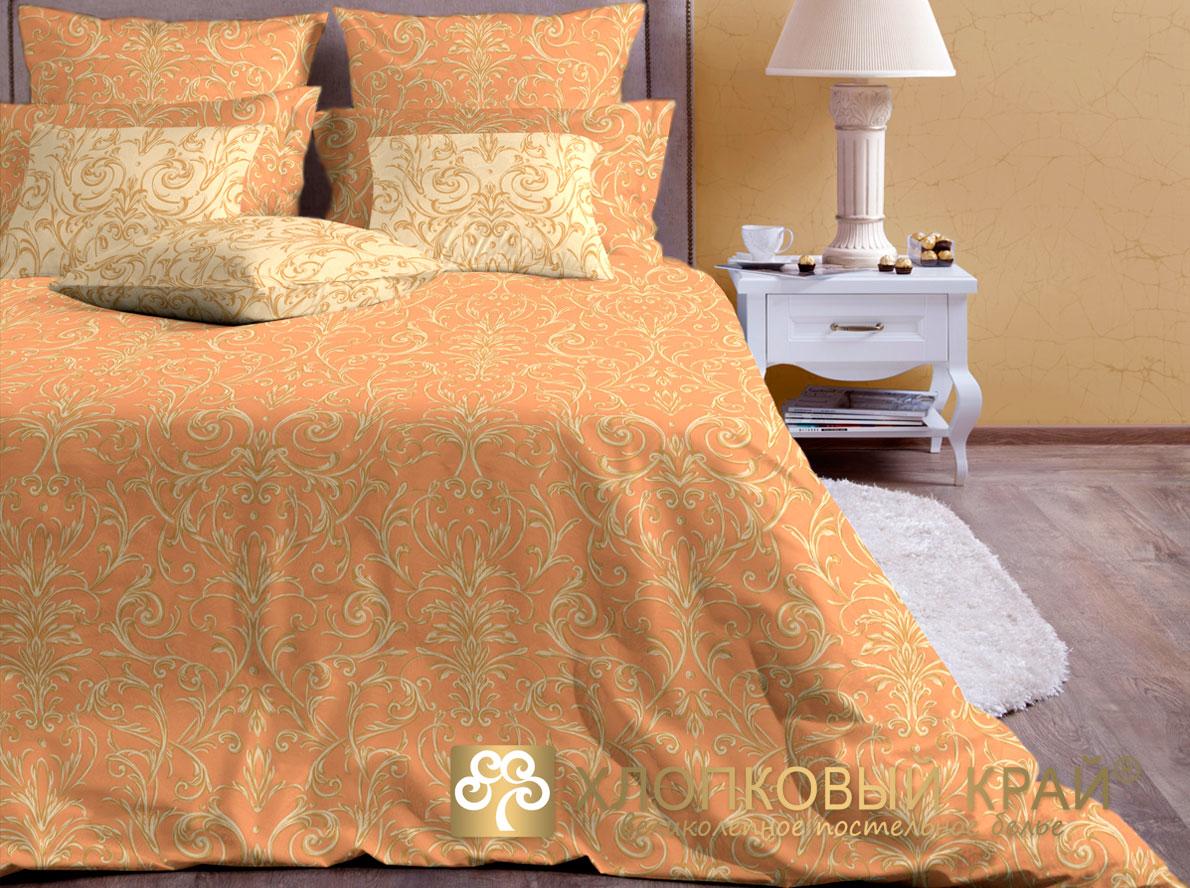 Постельное белье Хлопковый Край Постельное белье Генуя Цвет: Персиковый (2 спал.)